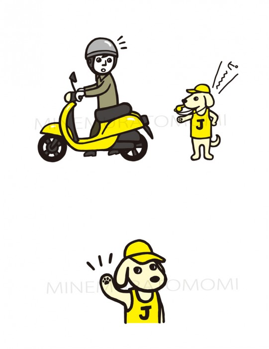 原動機付自転車