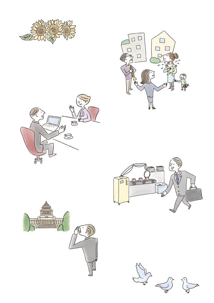 東京第二弁護士会 パンフレット