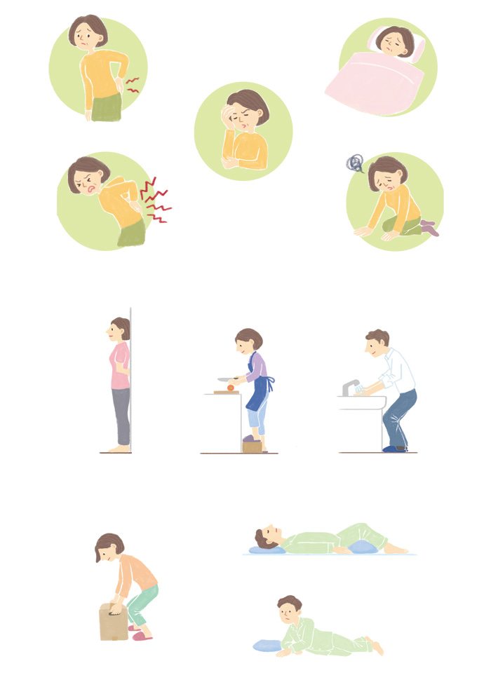 ためしてガッテン 腰痛改善