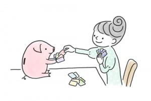 クレジットカードの活用